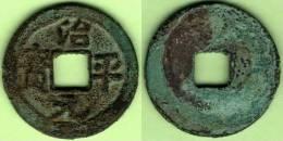 CHINA - NORTHERN SONG (960-1127) CHI PING YUAN BAO (1064) - China