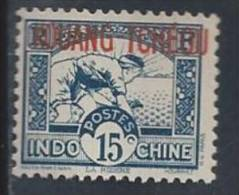 YT Kouang 1927-08 -  N° 109  -indo.jpg