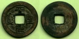 CHINA - NORTHERN SONG (960-1127) TIAN SHENG YUAN BAO (1023) SEAL SCRIPT - China