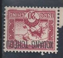 YT Kouang 1927-08 -  N° 110  -indo.jpg