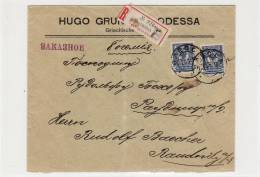Russia 1910 Registered Envelope Cover Odessa To Raudnitz, In Total 50 Kop. Franking, Rare R-label (j154) - 1857-1916 Empire