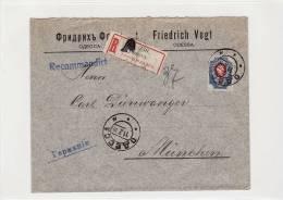 Russia 1910 Registered Envelope Cover Odessa To München, Rare R-label, Perfect Condition (j155) - 1857-1916 Impero