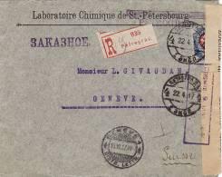 Russia 1917 Registered Envelope Cover Petrograd To Vernier Geneva, Censor Strips, Fine Marks (j156) - 1857-1916 Empire