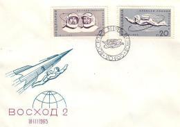 BULGARIA  /  Bulgarie  1965  SPACE- VOSCHOD 2      2v.- FDC - FDC