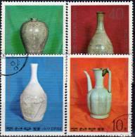 Porzellan Aus China 1977 Korea 1621/4 Aus Kleinbogen O 1€ Krug Und Vasen Der Koryo-/Li-Dynastie History Art Set Of Corea - Korea, South