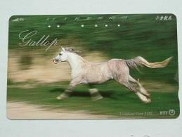 Gallop / PAARD - HORSE - CHEVAL ( NTT Japan ) ! - Horses