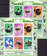 WWF Zentral-Zoo Von Pjöngjang 1979 Korea 1905/0 Kleinbogen A Plus B 26€ Zoovögel Foglietti Fauna Birds Sheetlet Of Corea - Korea (...-1945)