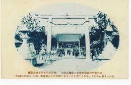 Nanko Shrine , Kobe - Kobe