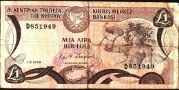 CHYPRE CYPRUS   P46   1   POUND     1979     AVF    NO P.h. ! ! - Cyprus