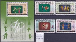 DV 651) Nordkorea MiNr 3020-24 + Block 246 **: Chamo- Tanz System, Danse Dance - Musica