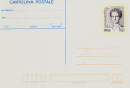 INTERO POSTALE LE DONNE NELL'ARTE - 1999 - L. 800 Euro 0,41 - CATALOGO FILAGRANO C240 - NUOVO ** - 6. 1946-.. Repubblica