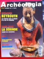 ARCHEOLOGIA / N° 317 Novembre 1995  BEYROUTH - Archeology