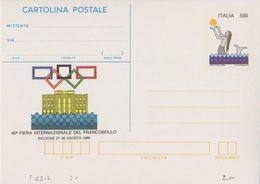 INTERO POSTALE RICCIONE '88 FIERA INTERNAZIONALE DEL FRANCOBOLLO 1988 - Lire 550 - CATALOGO FILAGRANO C213 - NUOVA ** - Postwaardestukken