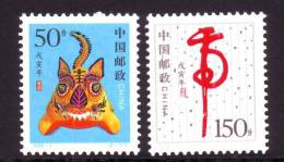 CHINE - CHINA  1998 :    Année Du Tigre  **  /  Year Of The Tiger  MNH - Nuovi