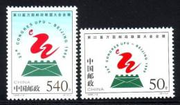 CHINE - CHINA  1998 :   U.P.U.  **  /  U.P.U.  MNH - Nuovi