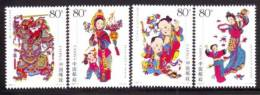 CHINE - CHINA  2005  :     Estampes De Nouvel An  **  /   New Year Prints  MNH - Nuovi