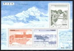 CHINE - CHINA  2002 :   BF Ville De Lijang  **  / SS  City Of Lijiang  MNH - Nuovi