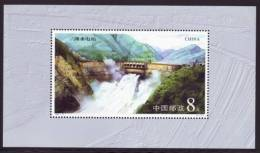 CHINE - CHINA  2001 :     Barrage Hydro-électrique  ** /  Hydroelectric Dam  MNH - Nuovi