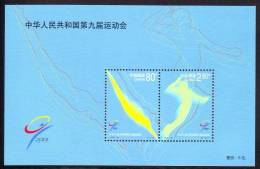 CHINE - CHINA  2001 :  BF Jeux Nationaux  **  /  SS National Games  MNH - Nuovi
