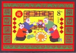 CHINE - CHINA  2000 :   BF  Festival De Printemps  **  /  SS  Spring Festival  MNH - Nuovi