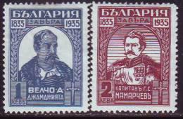 BULGARIA - BULGARIA VS TURCHIA - FREEDOM - **MNH - 1935 - Storia