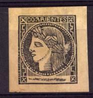 Argentine Corientes T.Neufs S.G.n°8c.1861-77 C.200€ - Argentine