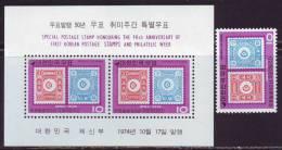 SOUTH  COREA - 90 Y STAMPS - PHILAT. EXHIBITION - 1974 - Exposiciones Filatélicas