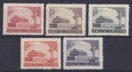 VR China Mi.306-10**MNH, Tor Des Himmlichen Friedens, Siehe Scan !! - Nuovi