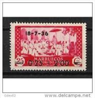 MA139-A926TARM.Maroc. Marocco.MARRUECOS  ESPAÑOL.Boda Del Jalifa.1933/5. (Ed 139**) Sin Charnela.MUY BONITO. - Mezquitas Y Sinagogas
