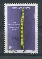 VEND TIMBRE DU MALI N° 2594 I , COTE : ?, !!!! (b) - Mali (1959-...)