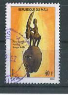 VEND TIMBRE DU MALI N° 2596 I , COTE : ?, !!!! (b) - Mali (1959-...)