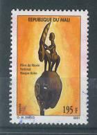 VEND TIMBRE DU MALI N° 2599 I , COTE : ?, !!!! (b) - Mali (1959-...)