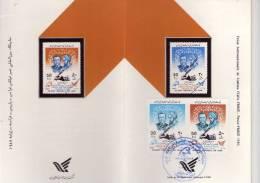 Philextrance 1982-Pasteur-Iran-carte Souvenir - Esposizioni Filateliche