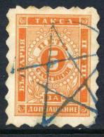 BULGARIA 1884 5 St. Orange Postage Due, Fine Used.  Michel 1A - Postage Due