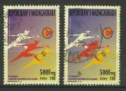 VEND TIMBRES DE MADAGASCAR N° 1782 X 2 NUANCES DIFFERENTES !!!! (c) - Madagascar (1960-...)