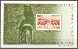 1968 TABIRA National Stamp Exhibition MS Bale MS 6 / Sc 375a / Mi Block 6 MNH/neuf/postfrisch [gra] - Blocs-feuillets