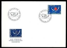 24684) Schweiz - Michel 662 - FDC - Atomkonferenz Der UNO - Wert: 4,00 Mi€ - FDC