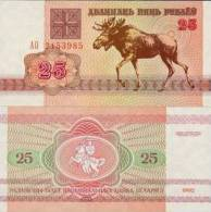 Biélorussie - Belarus Billet De 25 Rublei Pick 6 Neuf 1er Choix UNC - Belarus