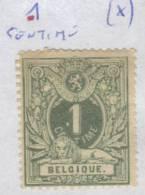 N°  26 A (*) CV 24  Coqilles Blanches - Variétés Et Curiosités