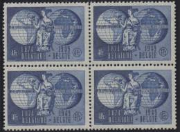 Belgium Scott # 400 YT 812 ** 1949 UPU Anniversary Block Neuf Sans Charnière MNH - Neufs