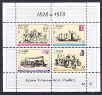 GREECE 1978 Greek Post Office 150th Anniversary Sheet Vl. B 1 MNH - Blokken & Velletjes
