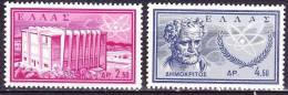 GREECE 1961 Opening Of Democritus Atomic Research Center MNH Set Vl. 838 / 839 - Unused Stamps