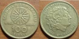 1990 - Grèce - Greece - 100 DRACHMAI, KM 159 - Grecia