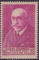 µ12 - CHARCOT N° 377A - NEUF Avec Charnière - Petit Prix - Ungebraucht