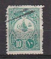 PGL AN297 - TURQUIE TURKEY Yv N°121 - Used Stamps
