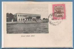 AFRIQUE -- SOUDAN -- Grand  Halfa Hôtel - Soudan