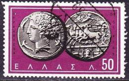 GREECE 1959 Ancient Greek Coins I 50 L Purpur Vl. 764 - Griekenland