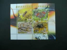 M5983 -  Bloc Used Rwanda  2009 Beautiful Insects - Non Classés