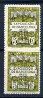 BARCELONA    Nº  6dspv   ( Charnela- Hinged )-32A - Barcelona