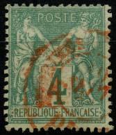 France (1876) N 63 (o) Cachet Rouge - 1876-1878 Sage (Type I)